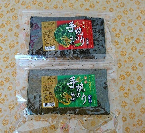 順興手燒海苔(原味/辣味)任選-陽光小站