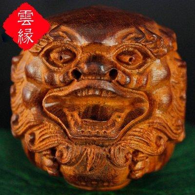 科檀木保健球 雕刻獅子頭手珠 科特迪瓦小葉紫檀健身球