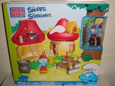 1戰隊庫柏力克摩比人LEGO樂高10752美高MEGA BLOKS藍色小精靈SMURFS鬍子老爹家積木公仔六佰五一元起標