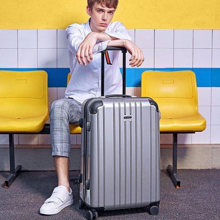 行李箱女24寸韓版大容量學生旅行箱萬向輪20寸密碼拉桿箱男DRC29