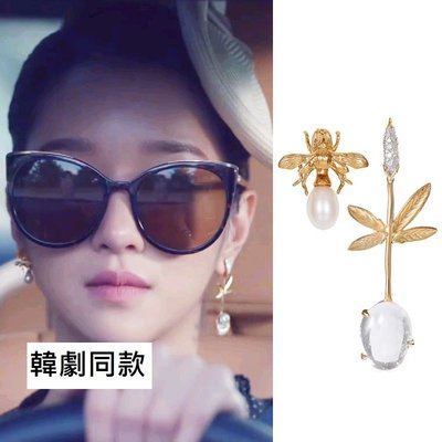 預購-韓劇同款雖然是精神病但沒關係徐睿知同款耳環高文英長不對稱蜜蜂水晶耳飾女
