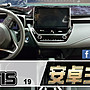 豐田TOYOTA ALTIS 19年  AURIS 安卓專用機...