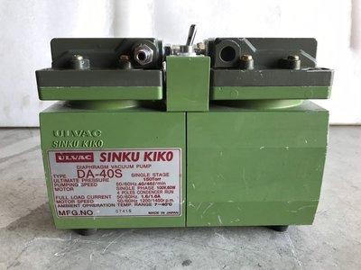 ULVAC SINKU KIKO Diaphragm Dry Vacuum Pump DA-40S
