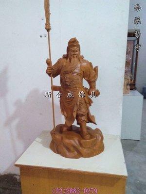 新合成佛具 特定款 1尺3 頂級樟木 細雕關公/關聖帝君 另有1尺6
