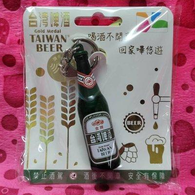 金牌台灣啤酒3D造型悠遊-060103