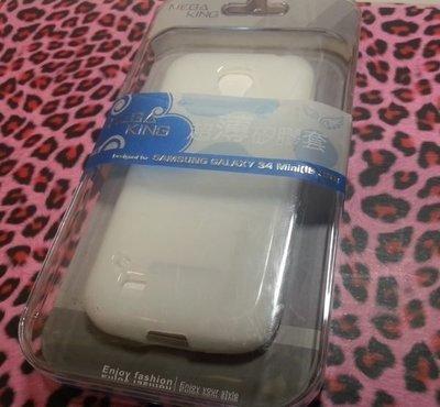 『皇家昌庫』Mega King SAMSUNG Galaxy S4 mini i9190 超薄矽膠套/保護殼/軟殼/神腦公司貨