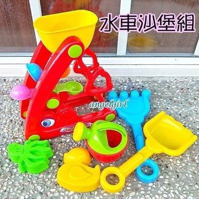 紅豆批發玩具/造型水車沙堡組6配件玩沙模型/沙灘車玩具戲水玩沙堆沙工具/浴室洗澡玩具玩沙海邊游泳玩水必備