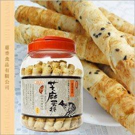 【餅乾糕餅】惠香 家庭號罐裝手工蛋捲 ─ 原味│芝麻 (500g/桶) ─ 942