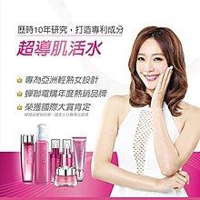 台鹽生技Beauty高機能無瑕水凝乳EX SPF50+++(40ml)*4瓶,特價27折