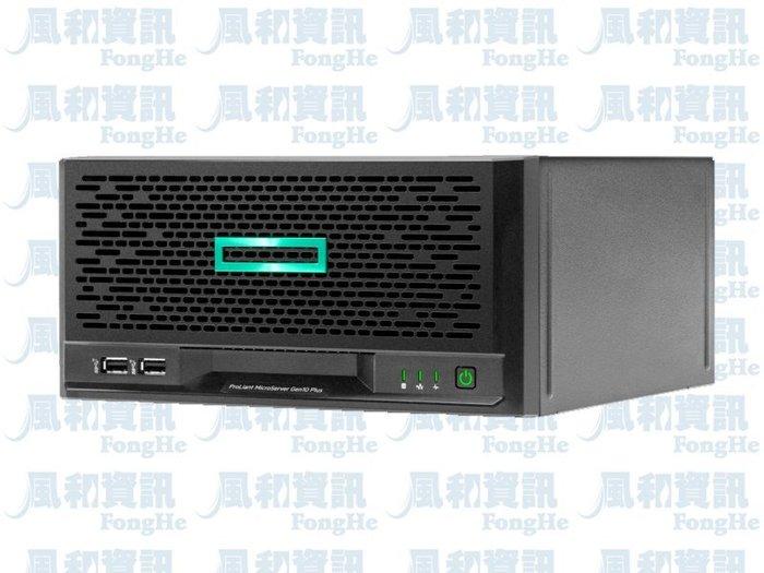HPE ProLiant Microserver Gen10 Plus 迷你雲端伺服器(E-2224/8G/1TB*2)