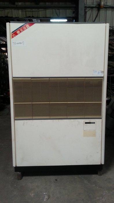 (大台北)中古東元10RT水冷箱型機3φ220V(編號:TE1060807)~冷氣空調拆除回收買賣出租~