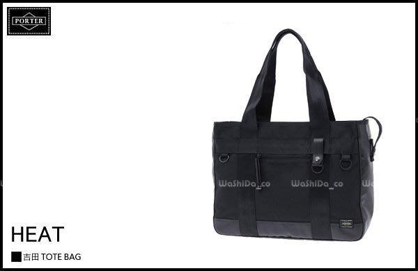 WaShiDa PLUS+【日本 吉田 PORTER × HEAT 系列 橫型 2WAY 拖特包 手提包 】- 預訂 703-07966