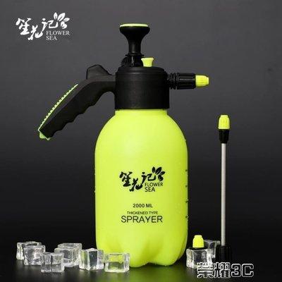 噴霧器 澆花噴壺氣壓式噴水壺養花小型高壓灑水壺壓力噴霧器園藝工具用品Y-優思思
