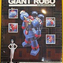 YamatoGiant Robo Die Cast 鐵甲人  大鐵人 合金