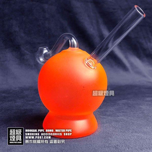 ~限時降價中~噴砂簡便型玻璃球壺(中)(雪球款)(有球款)(210261)