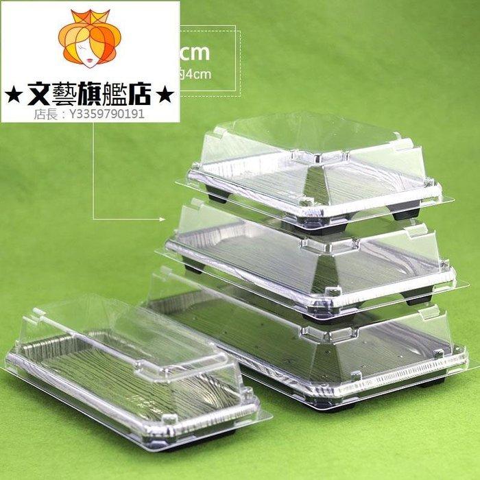 預售款-WYQJD-50套-5102長方形印花包裝盒 一次性壽司盒刺身拼盤手握打包盒