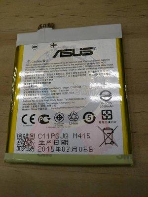 新竹 老師傅 ASUS Zenfone2 Z00AD Z008D 全新原廠電池 電池更換 電池膨脹維修