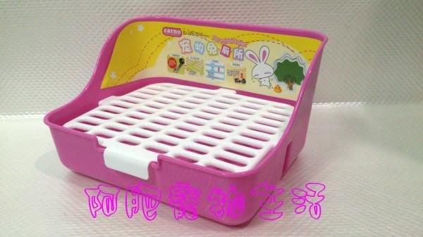 【阿肥寵物生活】CARNO方型加大兔便盆-粉色/可直接掛在籠子上