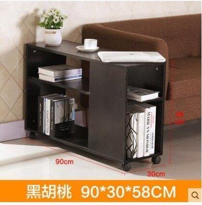 『格倫雅』黑胡桃90CM簡約現代組裝可移動茶幾櫃櫃沙發邊幾邊幾櫃^21811