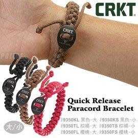 【ARMYGO】CRKT 編織手環-大/小尺寸(#9350系列)