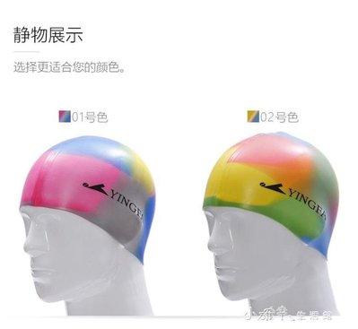 專業防水矽膠泳帽男柔軟護耳游泳帽包長髪泳帽女    全館免運