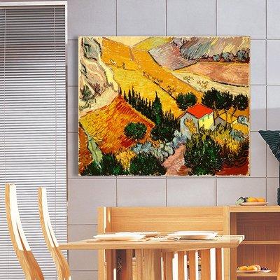 陳列華館~金色麥田 梵高 風景畫客廳裝飾畫臥室掛畫無框畫書房壁畫玄關畫