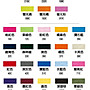 ☆REZ☆【素T專賣】 GILDAN 76000 台灣經銷 素t 吉爾登 素TEE 30色 台灣代理商貨 30件免運