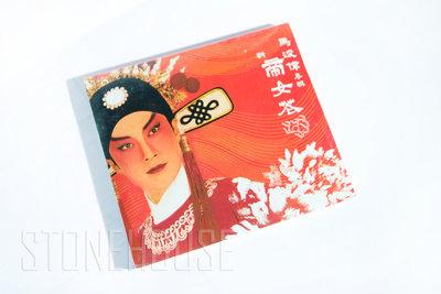 馬浚偉 / 新帝女花 個人專輯 CD+VCD 全新未拆封 收錄 佘詩曼 合唱TVB電視劇主題曲