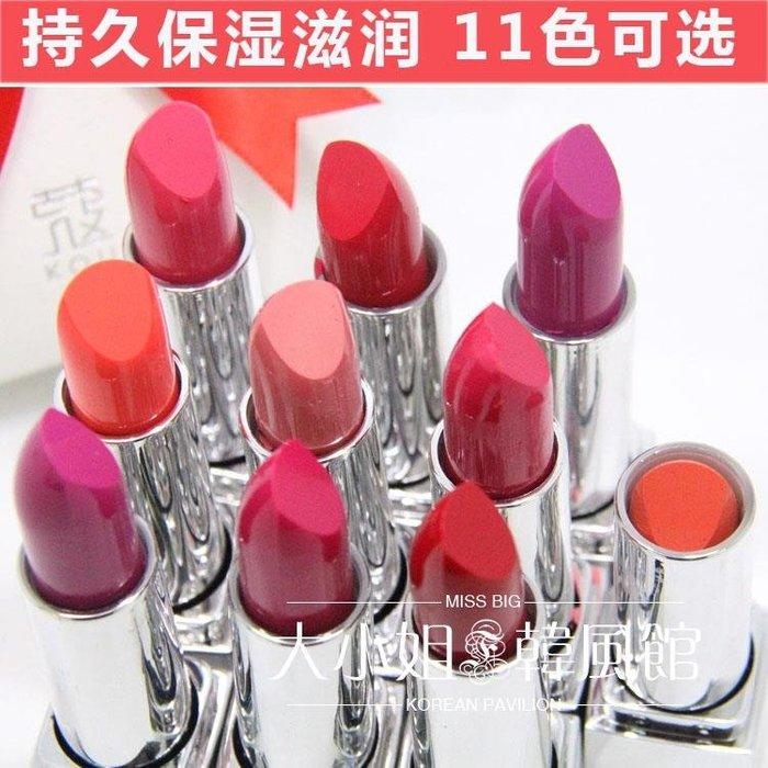 橘色裸色口紅潤唇膏不易脫色持久保濕唇彩妝正品韓國姨媽色咬唇妝
