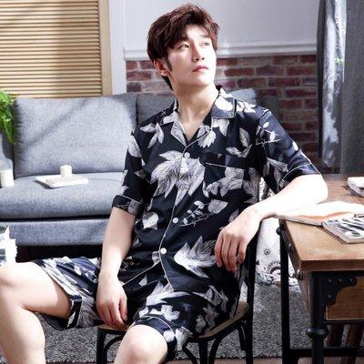 男士睡衣 夏季短袖冰絲綢套裝休閑加大碼家居服薄款 QG1555