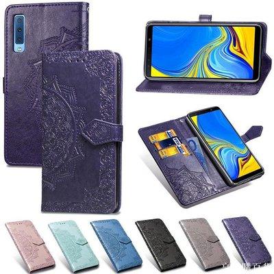 浮雕圖騰 三星 galaxy A9 A7 2018 磁扣 皮套 曼陀羅 復古花紋 插卡 支架 手機套 全包 手機殼