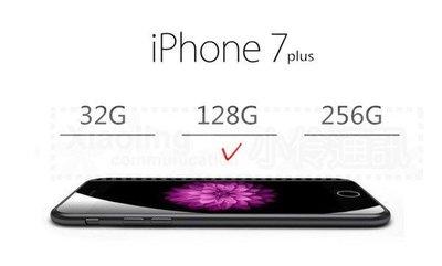 Apple iPhone 7 Plus 128G 5.5吋 (空機) 全新未拆封 原廠公司貨 i7 i7+ i6s+