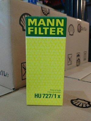 『油工廠』MANN 727/1 x 機油芯 賓士 MB M104 M111 W140 W210 W203