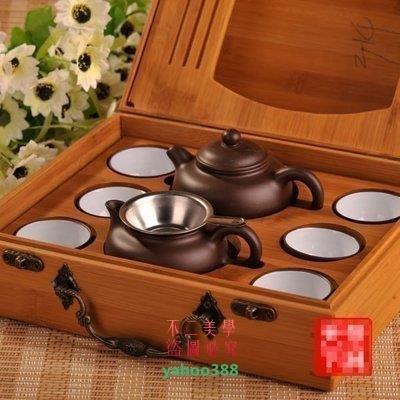 美學9旅行竹制茶具套裝 便攜式陶瓷旅行茶具 紫砂功夫茶具套裝保證 迎新❖67184