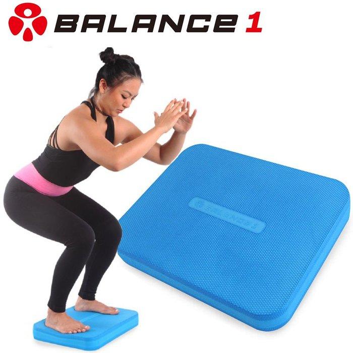 衝評價 《 BALANCE 1 》 核心健身平衡墊(綠藍灰三色可選)