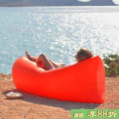 BELOCO 戶外便攜式懶人沙發充氣沙發床空氣口袋睡袋BE655