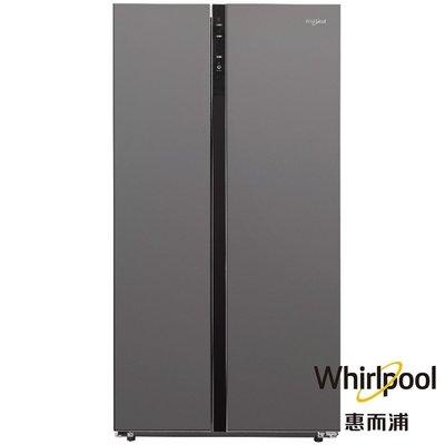 (聊聊享折扣/ 網拍最低價)【Whirlpool惠而浦】590公升對開雙門冰箱 WHS620MG (WHS600LW新款) 新北市