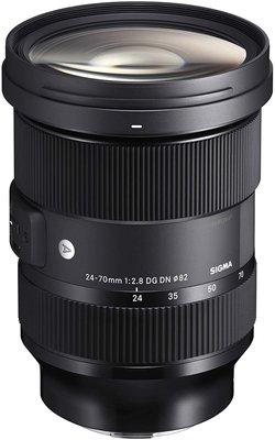【高雄四海】SIGMA 24-70mm F2.8 ART DG DN for SONY E-mount 全新恆伸公司貨
