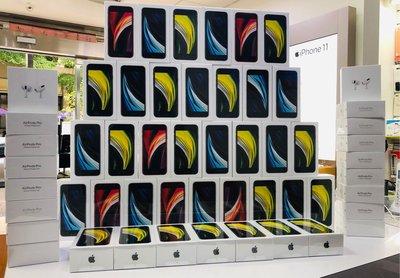 全新未拆封 台灣公司貨 Apple iPhone SE 2020 64G 128G 256G