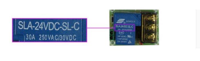 DC24V輸入 轉AC DC 30A大電流繼電器輸出轉接板