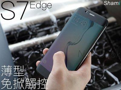 【SA423】iPhone 7 6 6S Plus Note7 S7 Edge 視窗皮套 保護套 手機殼 皮套