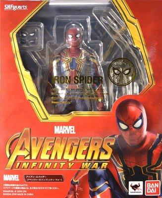 日本正版 萬代 S.H.Figuarts SHF 復仇者聯盟3 無限之戰  鋼鐵蜘蛛人 可動 模型 公仔 日本代購