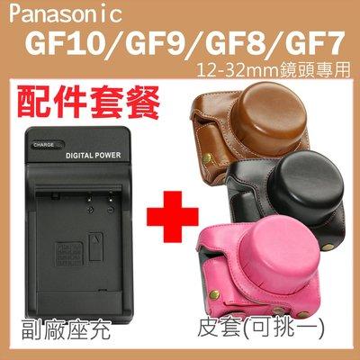 Panasonic GF10 GF9 ...