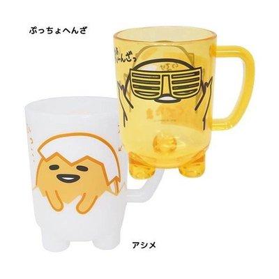 尼德斯Nydus~* 日本正版 三麗鷗 蛋黃哥 造型杯子 透明水杯 壓克力材質 防破 280ml