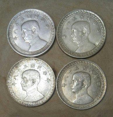 TB 40 民國 38年5角 銀幣 4枚,38年五角 伍角 品相如圖。