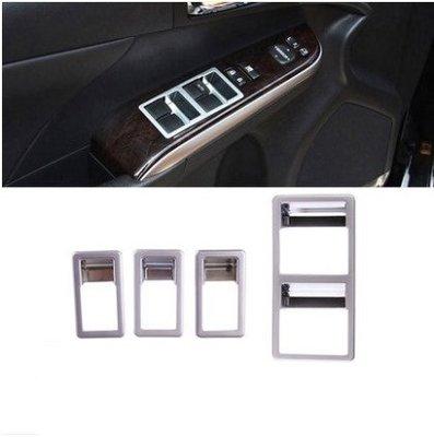 12-16年7代CAMRY電動窗升降面板4件組不鏽鋼ABS內飾非碳纖維TOYOTA