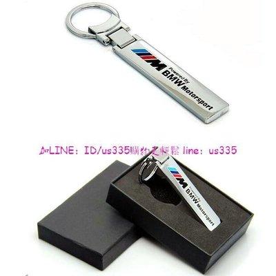 ⑦色花**BMW寶馬鑰匙扣 新3系5系GT 1系7系X5X1X6X3男士鑰匙扣鑰匙鏈鑰匙圈