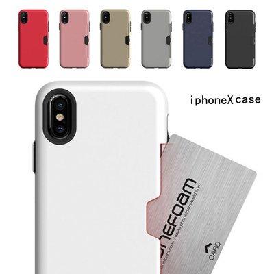 韓國純色可插卡八達通門卡雙層硅膠防摔IPHONE手機電話殼 IPHONE7 8 X PLUS