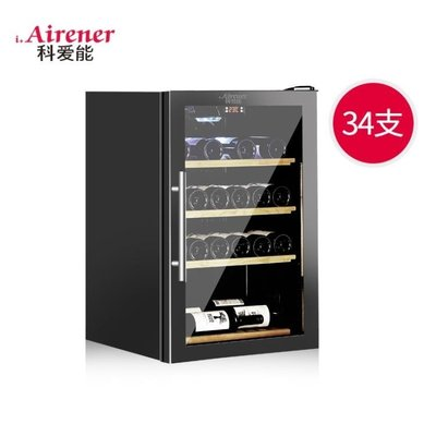 【初見】電子紅酒櫃 I AIRENER/科愛能 jc-115紅酒櫃恒溫電子酒櫃 冷藏櫃家用小型冰吧 WJ【科技】