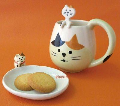 日本Decole concombre付貓匙的三毛貓圓圓杯  組  [新到貨   ]